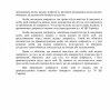 Альбом: Лозівське бюро правової допомоги консультує за зверненнями громадян Первомайської громади