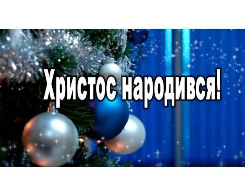 Вітання міського голови Миколи Бакшеева