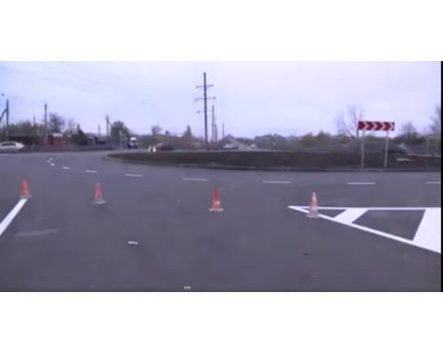 Проведені фінальні роботи на перехресті з круговим рухом
