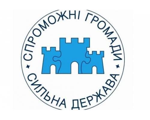 Вітаємо Олексіївську сільську об'єднану територіальну громаду з визнанням її спроможною!