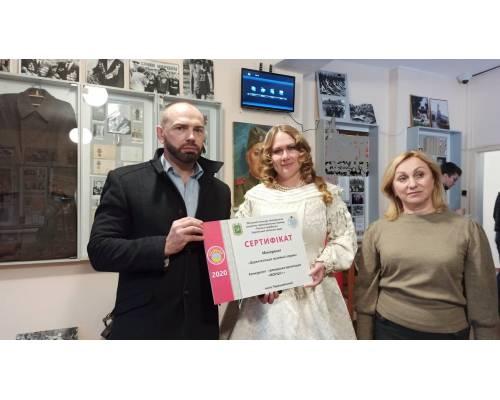 Відкриття мініпроєкту «Діджиталізація музейної справи» в Первомайському краєзнавчому музеї.
