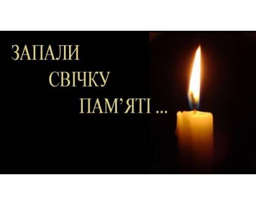 До дня пам'яті жертв голодоморів:  Засвіти свічку пам\