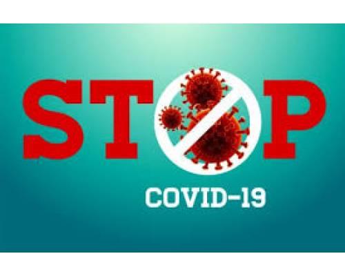 Інформація про заходи,що вживаються для недопущення розповсюдження коронавірусної хвороби COVID-19 в Первомайському районі