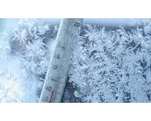 Увага! Різке похолодання з 16 по 21 січня