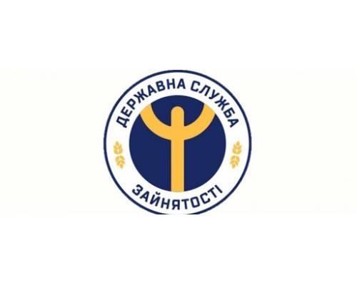 Первомайська міськрайонна філія Харківського обласного центру зайнятості