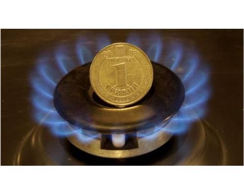 """АТ \""""Харківгаз\"""": Щодо послуги розподілу газу  як невід'ємної складової  енергетичної безпеки регіону"""