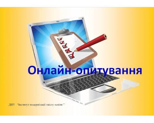 Вивчення  громадської думки щодо надання соціальних послуг на території Первомайської міської громади