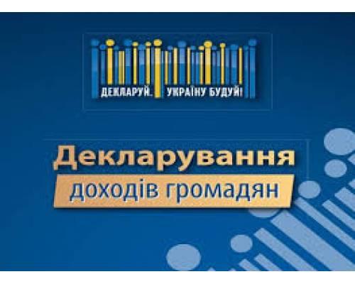 Інформація Лозівського управління ГУ ДПС у Харківській області  та органів ДПС України