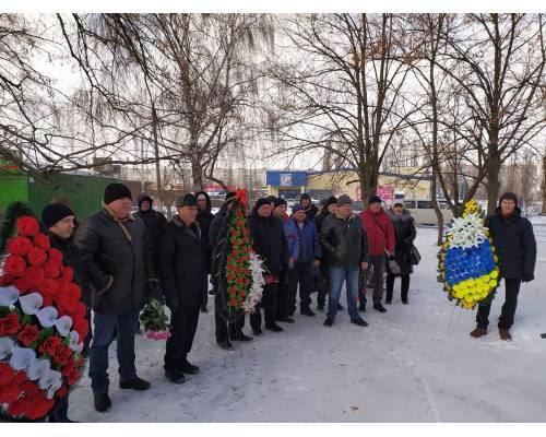 """В Первомайському відбулось вшанування воїнів-інтернаціоналістів. ДОПОВНЕНО відеосюжетом ТРК \""""Надія\"""""""