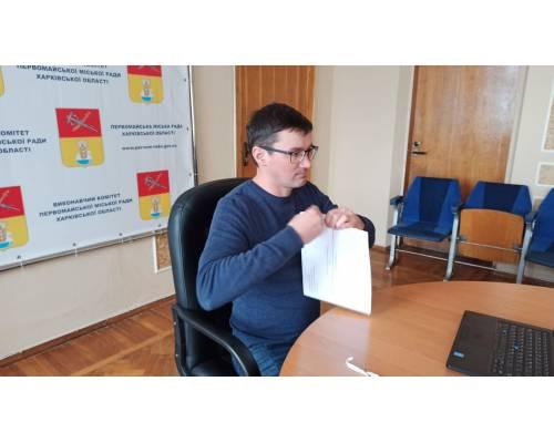 Визначено виконавця послуг з вивезення побутових відходів на території Первомайської міської територіальної громади