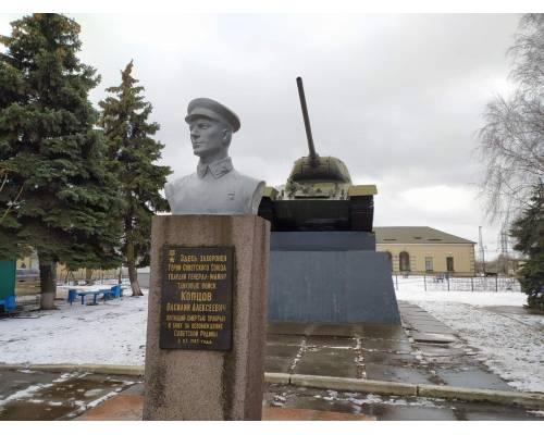 Відбулось покладання квітів до Дня пам'яті Копцова Василя Олексійовича