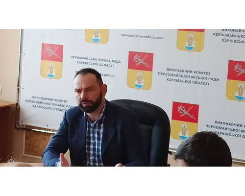 Первомайський міський голова  Харківської області Розпорядження 17березня 2020 року Первомайський №43