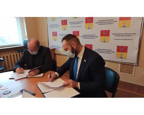 Сьогодні міський голова підписав Угоду про спільну діяльність зі службою зайнятості