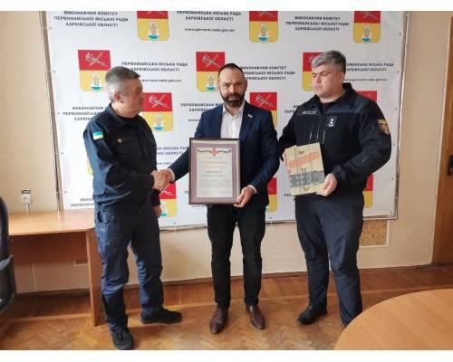 Почесна відзнака для міського голови Миколи БАКШЕЄВА