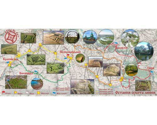 Започаткований у м.Первомайський велотур #TourDeFort потрапив до 20 найкращих пропозицій з туристичних маршрутів з усієї України!
