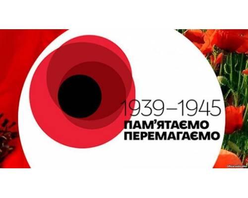 Звернення міського голови Миколи Бакшеєва з нагоди Дня пам'яті та примирення і 76-ї річниці Перемоги над нацизмом у Європі
