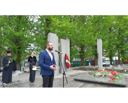 Мітинг та покладання квітів з нагоди Дня пам'яті та примирення і 76-ої річниці Перемоги над нацизмом у Другій світовій війн