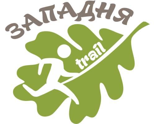 PervoMayskyi Zapadnia Trail 2021, або «Западня трейл 2021»: На старт! Увага!..