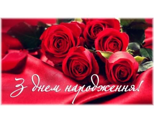 Привітання в День народження від місцевого самоврядування Почесній громадянці міста Первомайський  Усковій Раїсі Іванівні