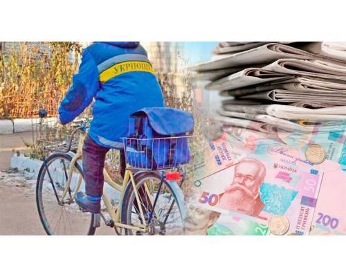 До уваги пенсіонерів, членів їх сімей, усіх жителів Первомайської міської територіальної громади!  Спільними зусиллями ми завадили примусовому переведенню пенсій на банківські картки! Пенсіонери не будуть змушені шукати найближчий банкомат!