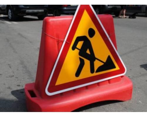Розпочато ремонт доріг  – один з пріоритетних напрямків роботи!