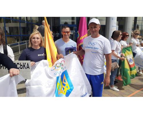 Первомайська міська територіальна громада взяла участь у святкових заходах до Олімпійського дня