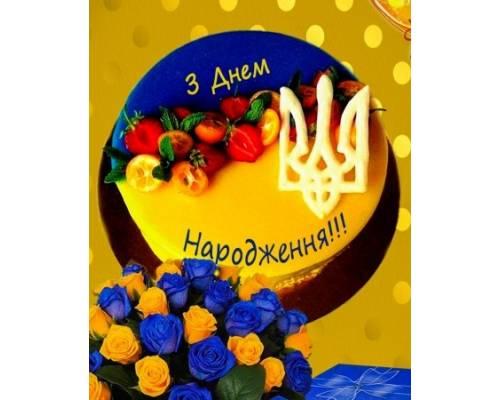 Привітання в День народження від місцевого самоврядування Почесного громадяннина міста Первомайський Корягіна Івана Васильовича