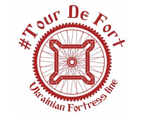 Наближається велотур по фортецям Слобожанщини TourDeFort