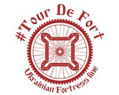 Відкриваємо реєстрацію на коротку дистанцію велотуру #tourdefort