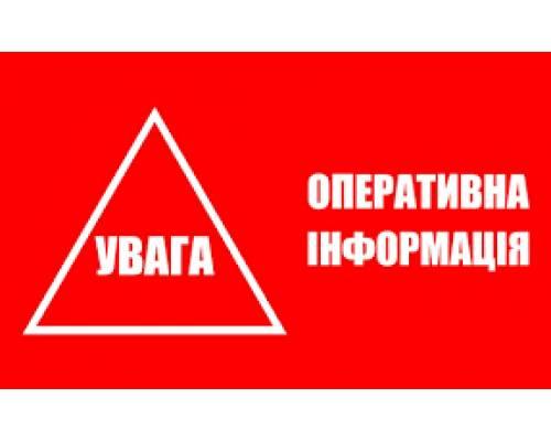 Оперативна добова інформація про роботу міської лікарні