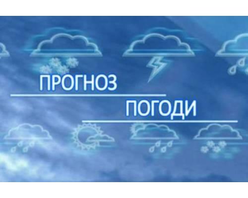 Харківський   регіональний   центр   з   гідрометеорології попереджає