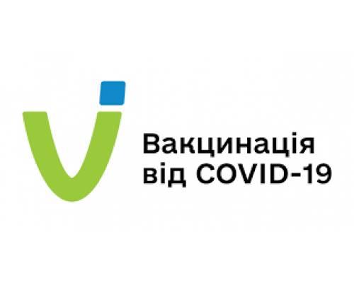 Звернення міського голови МИколи Бакшеєва щодо вакцинації в громаді