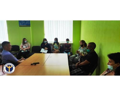 Семінар про легалізацію трудових відносин