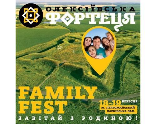 Грандіозна подія — Фестиваль «Олексіївська фортеця» вже зовсім скоро!