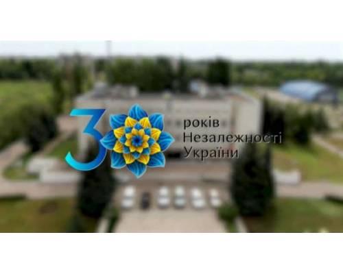 Вітання Голови громади  Миколи  БАКШЕЄВА з Днем Державного прапору України та з 30-річчям Незалежності України!