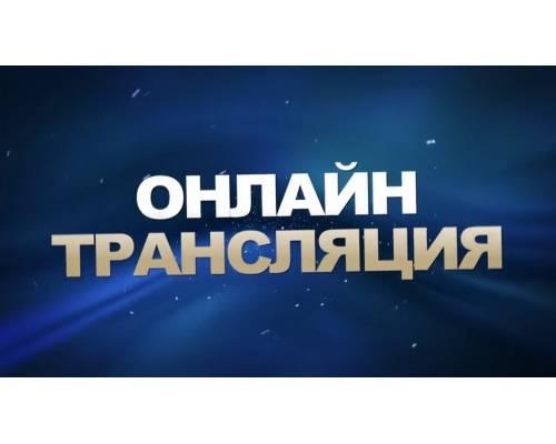 Онлайн трансляція чергової 16 сесії Первомайської міської ради 8 скликання - 26.08.2021 з 14.00 год!