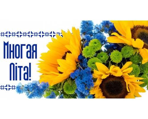 Привітання в День народження від місцевого самоврядування Почесного громадяннина міста Первомайський Буднику Анатолію Івановичу