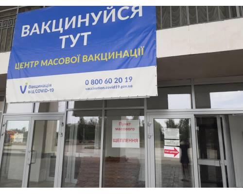 Щодня, включно з вихідними, у м.Первомайський працює пункт щеплення!