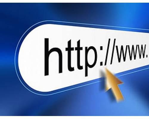 Електронні сервіси онлайн