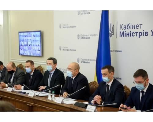 УВАГА! Уряд оголосив про посилення карантину по всій Україні