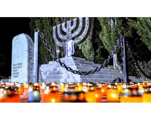 80 роковини: вшануймо жертв Бабиного Яру!