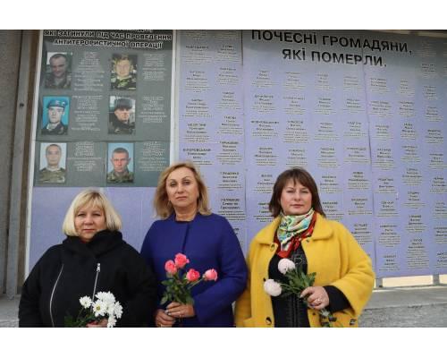 В місті відбулось покладання квітів з нагоди відзначення Дня захисника та захисниць України