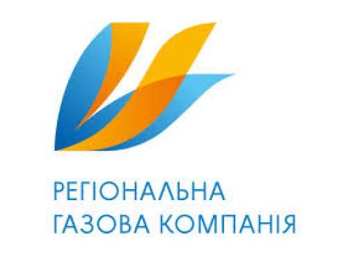Для споживачів газу розроблена експрес-реєстрація в онлайн сервісі 104.ua