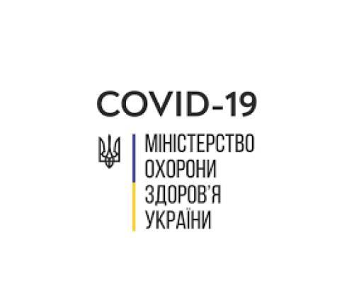 Коронавірус COVID-19: Попіклуйтесь про літніх людей