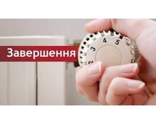 Первомайський міський голова   Харківської області Розпорядження  06 квітня 2020р №63