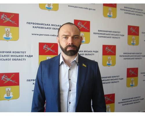 Звернення міського голови Миколи Бакшеєва щодо поточної протиепідемічної ситуації в місті Первомайський станом на 30 квітня 2020 року