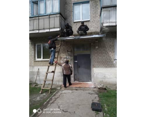 Звіт КП «Жилсервіс»