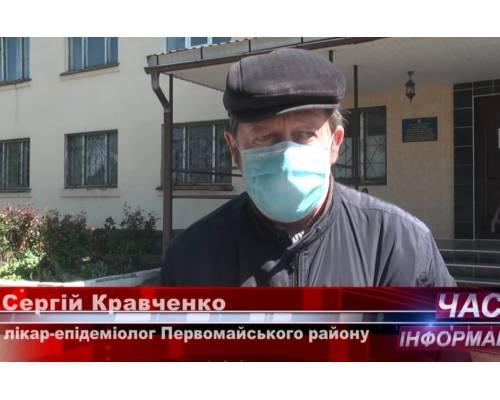 Лікарі-епідеміологи радять не знімати медичної маски при комунікації на вулиці