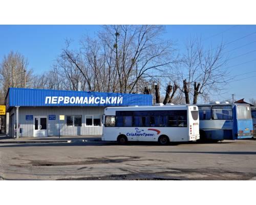 Міські, приміські, міжміські та внутрішньобласні пасажирські перевезення відновлено з 23 травня