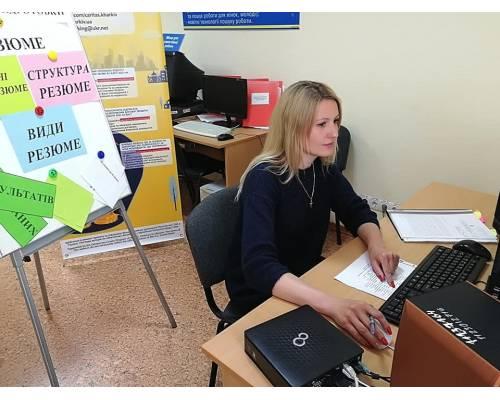 Вебінар – один із шляхів дистанційного спілкування з групами безробітних, які перебувають на обліку в службі зайнятості